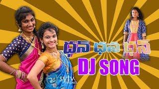 Dan dana dan   Folk  DJ Song   Spoorthi Jithender   Thirupathi Matla   sytv.in
