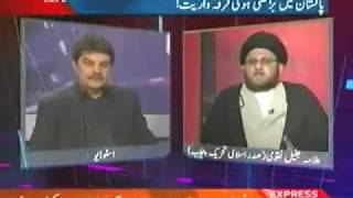 Pakistan TV-show - Kalima Shahada erased from Ahmadiyya Muslim mosque 1-2..