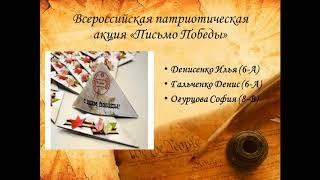 МО учителей русского языка, литературы, художественной культуры