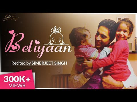 Betiyaan | A Dedication to Daughters | Hindi Video | Save the Girl Child