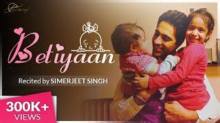 Betiyaan A Dedication to Daughters Hindi Musica Save the Girl Child