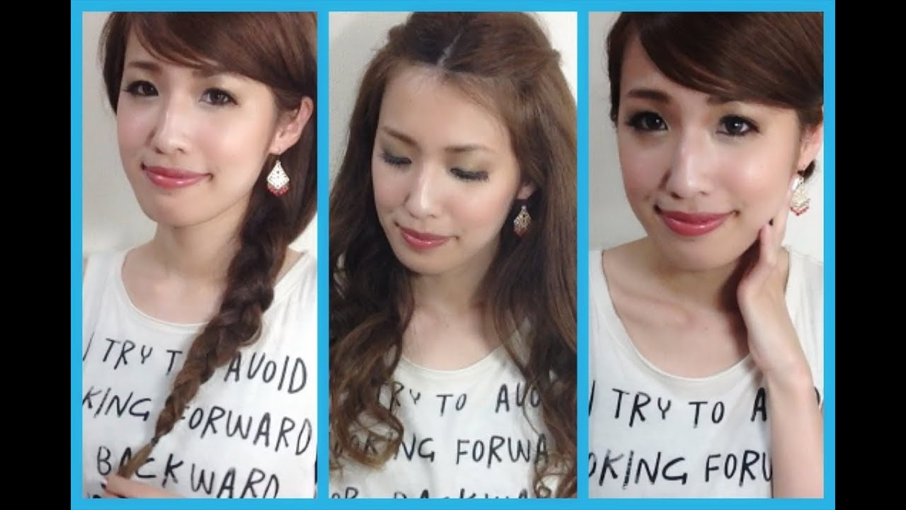 簡単ヘアアレンジ/ミディアム〜ロング/夏や浴衣に合う髪型セット hairstyle tutorial for long or mediamhair , YouTube