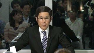 「めちゃイケ」岡村隆史GPによる「ゼロテレビ」開局記者会見 thumbnail