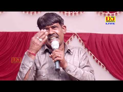 Ashok Chautala New Comedy Video 2018 || अशोक चौटाला कॉमेडी || Khushahalpur Ragni Compitition