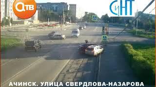 Ачинск. ДТП на ул. Свердлова-Назарова.