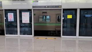 부산도시철도 2호선 46편성 증산역 양산행 진입영상