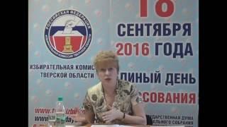 видео 1. Взаимодействие с членами участковых избирательных комиссий с правом совещательного голоса