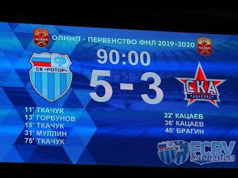 """""""Ротор"""" (Волгоград) - """"СКА-Хабаровск"""" 5:3 (4:3)"""