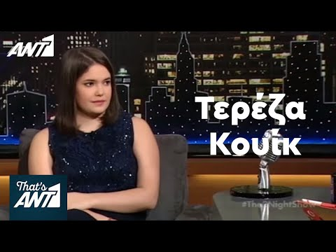 The 2Night Show - Τερέζα Κουίκ - 20/10/2016 l The 2Night Show - Tereza Kouik - 20/10/2016