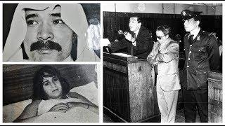 أخبار اليوم | مشاهد نادرة من محاكمة بليغ حمدي