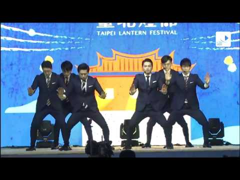 WORLD ORDER     Taipei Lantern Festival