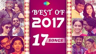 BEST OF 2017 | Lo Lo Local | Yechacha | Rail Aararo | Engada Pona | Karuvatheva | Ceylonu Silku