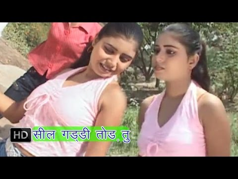 Bhojpuri Hot Songs - Namri Ke Chhora Tu  | Darad Hota Raja Ji | Jitendra Nirala Travel Video