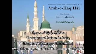 Arsh-e-Haq Hai Masnad-e-Rifat Rasulullah Ki (with English Translation) - LightOfMustafa