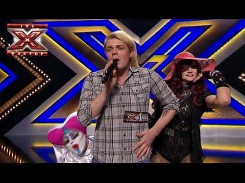 Волков Никита - Rise like A Phoenix - Conchita Wurst - X-Фактор 5 - Доп кастинг - 11.10.2014