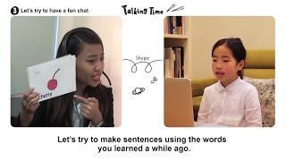 Курсы английского онлайн для детей. Уроки онлайн с носителями языка