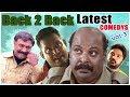 Back to Back Tamil Comedy Scenes   Vol 3   Bala Saravanan   Thambi Ramaiah   Singampuli   M S Baskar