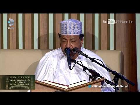 Abdurrahman Sadien - Quran Karim Tilawat