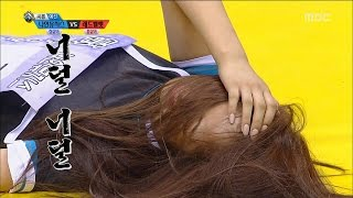[Idol Star Athletics Championship] 아이돌스타 선수권대회 1부 -