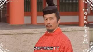 三分钟带你看日本电影阴阳师 人鬼纠葛上演凄美爱情 R卡的春天