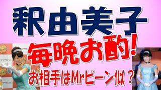 女優・釈由美子(37)が24日、都内で、イベント「SHIBUYAオ...