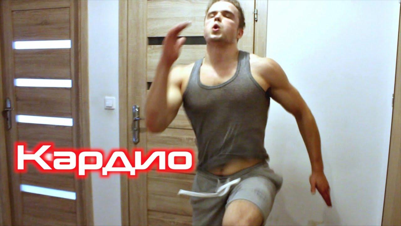 Кардио Тренировка (СЖИГАЙ ЖИР ЭФФЕКТИВНО) | жиросжигающий комплекс упражнений для похудения дома