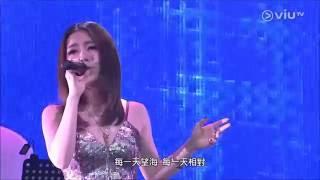 家駒愛心延續慈善演唱會 G.E.M.鄧紫棋-情人&喜歡你 1080p