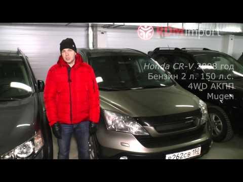 Новый Хонда СРВ 2015 фото, цена, видео, характеристики