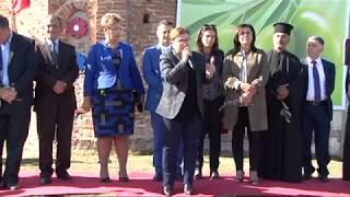 Pershendetja e Kryetares se bashkise Roskovec per festen e Ullirit