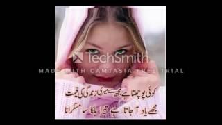 outclass poetry in urdu'