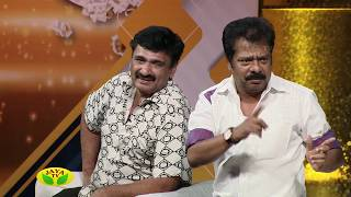 Gambar cover Paychu Mandram Diwali Special 2017 - Extracts 03