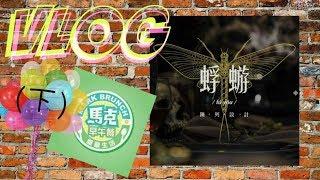南下蜉蝣陳列設計https://www.facebook.com/fuyou.hsiao/ 台中格緻設計h...