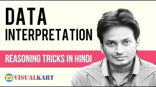 Download lagu Data Interpretation in Hindi MP3