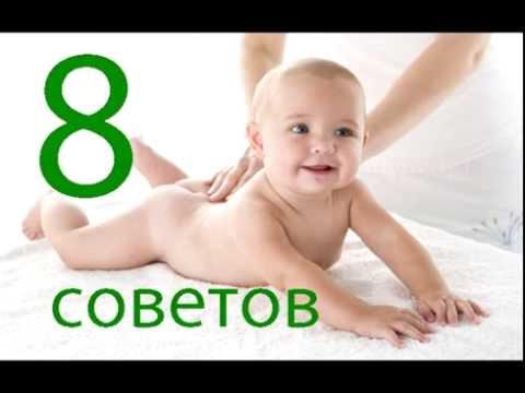 Как 100 процентов родить мальчика