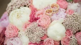 Свадьба Татьяны и Яна. Фотограф Ивга.