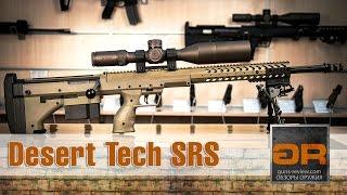 Desert Tech SRS A1 и SRS A1 Covert Обзор Снайперских винтовок от Guns-Review