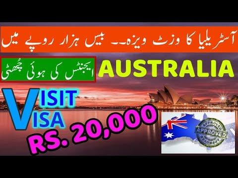 AUSTRALIA VISIT VISA IN JUST PKR. 20,000  - VISA GURU