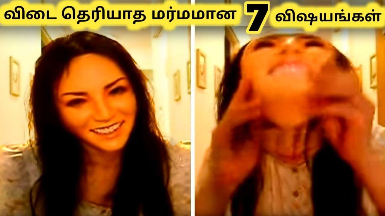 விடை தெரியாத மர்மங்கள் || Seven Unexplained Mysteries || Tamil Galatta News