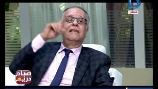 صباح دريم | خبير اقتصاديات نقل بحري: 90% من تجارة العالم عبر المياه.. ومصر تحتل المركز الأول