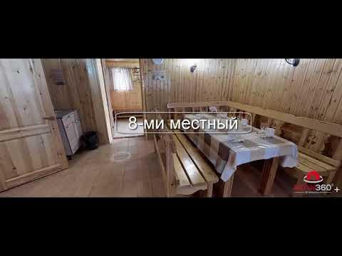 Баня Астана ВИДЕО 3D