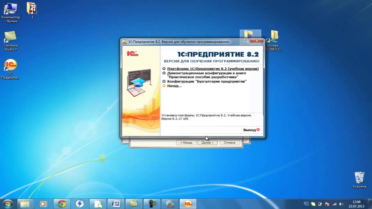 Элеватор 1с скачать купить фольксваген транспортер саратовской области бу