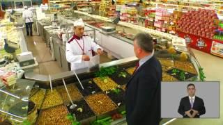 Özhan Market 50. yıl filmi