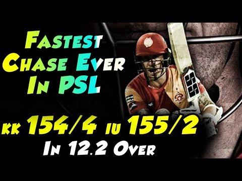 Fastest Chase By Islamabad United Against Karachi Kings | Qualifier | HBL PSL 2018