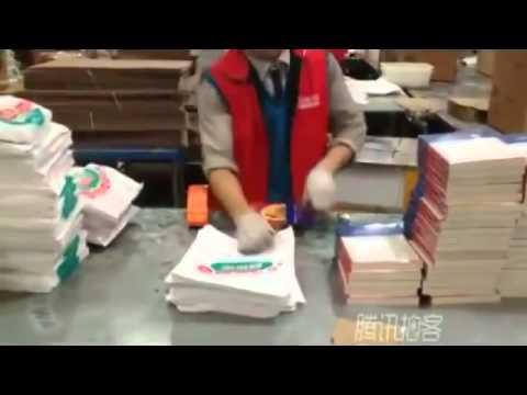 Работа китайского упаковщика