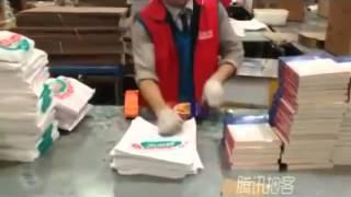 Работа китайского упаковщика(, 2013-12-26T15:09:41.000Z)