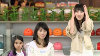 2013/01/12 東京近郊TV各局によって放送されたCM 30秒枠 花王/メリッ...