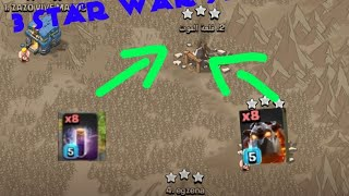 8 bat spell and 8 lava 3star th12 war attack strategy
