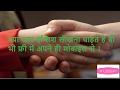 'Hindi' English Magic Apps(Hello English)