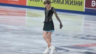Daria Usacheva Russian Nationals 2021 FS Дарья Усачева ЧР 2021 ПП 26 12 2020