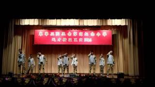 東華三院王余家潔紀念小學2015天才橫溢表演